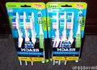 14 REACH ADVANCED DESIGN TOOTHBRUSHES FULL SOFT HEAD  FOR HA