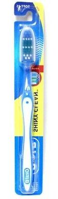 Oral-B 12 Shiny Clean Soft Toothbrush