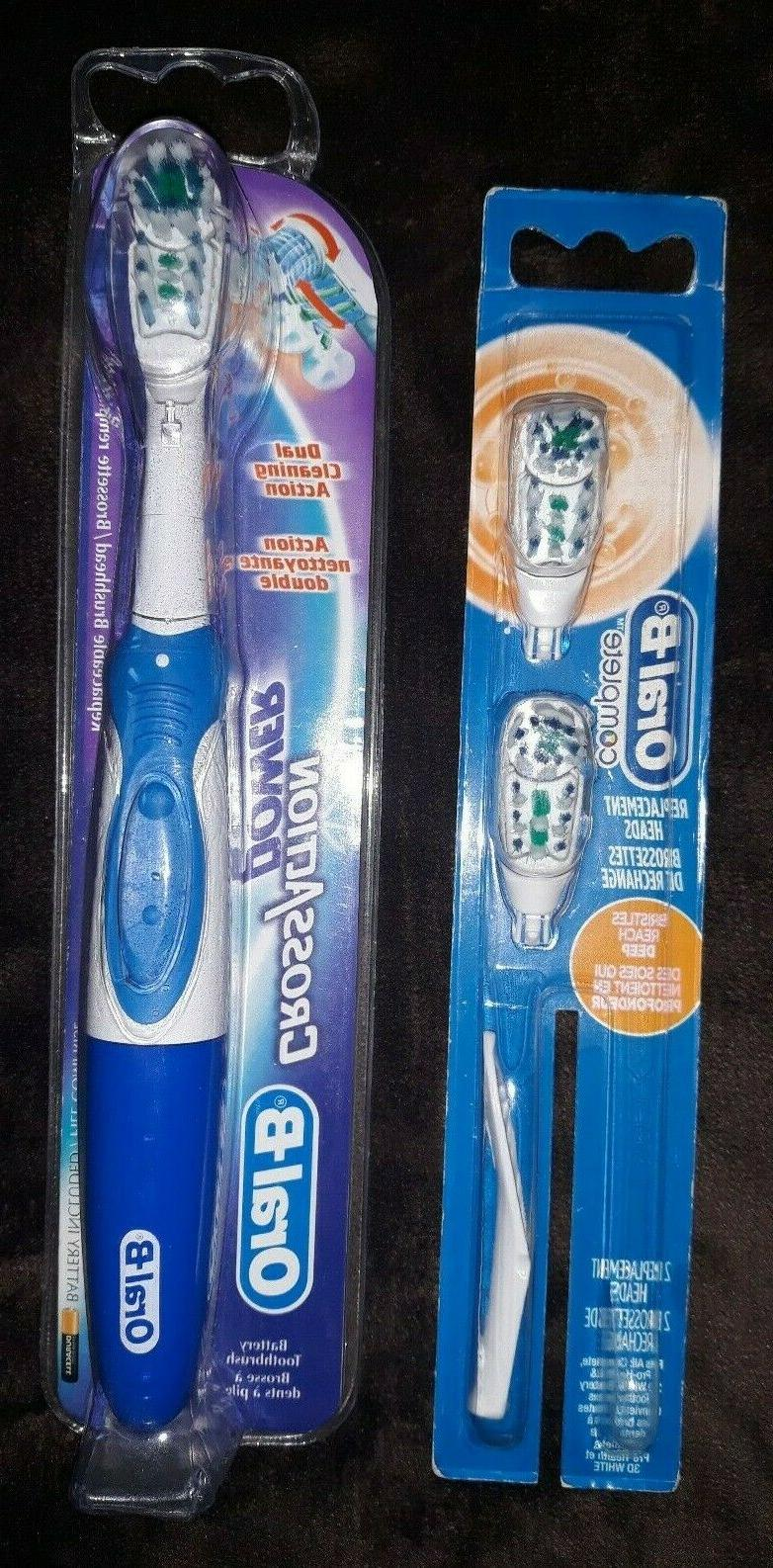 Oral-B GUMCARE-Electric Toothbrush-Battery Operated-Replacea