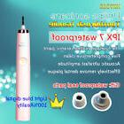 Philips sonicare DiamondClean toothbrush only handle HX9360
